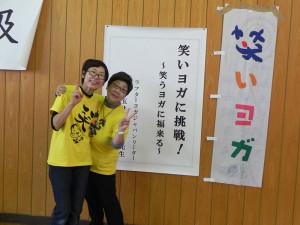 5_22warai2