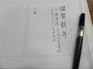 美しい文字 (5)