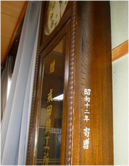 畑寺時計1