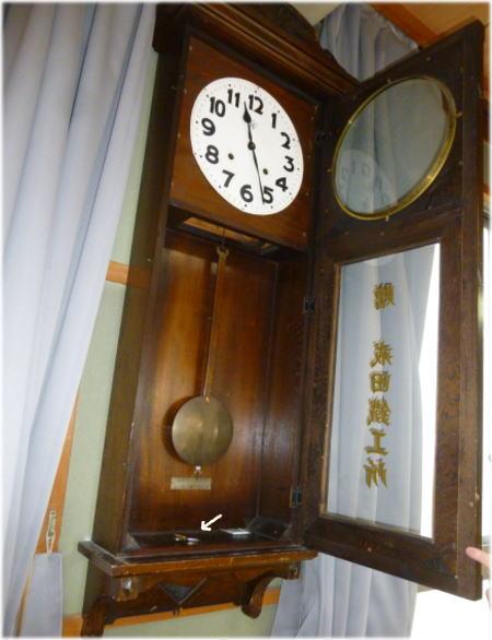 畑寺時計2