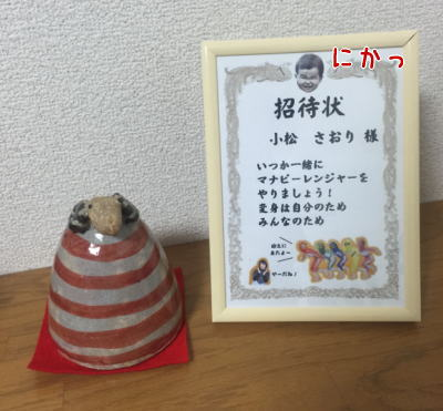 1227賞状4