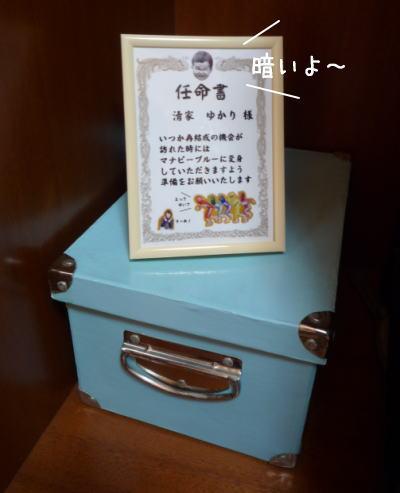 1227賞状1