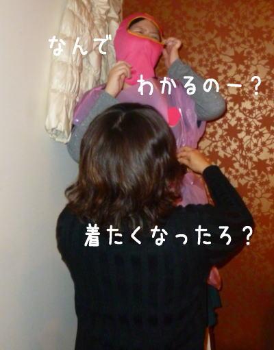 1227ともちゃんさおりちゃん1