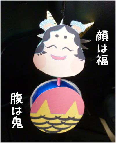 nagano福4