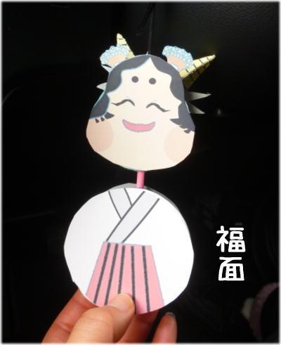 nagano福2