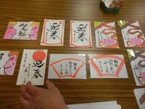 2015.11文字 (5)