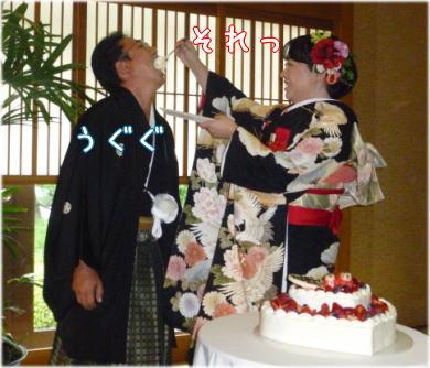 0906結婚式14