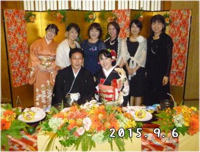 0906結婚式12