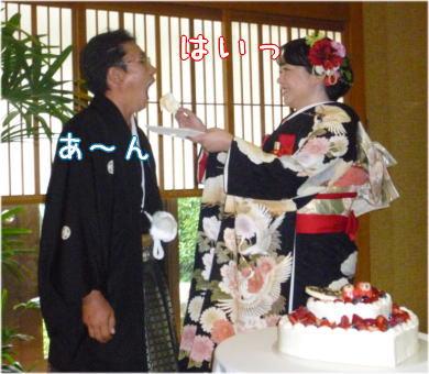 0906結婚式13