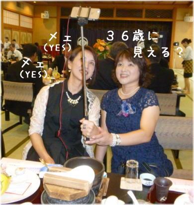 0906結婚式5