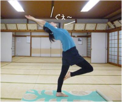 yoga目標