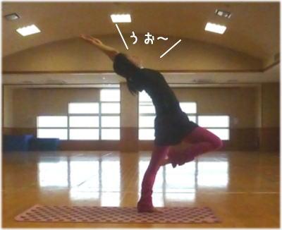 yoga目標1