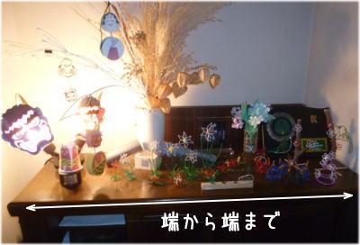 長野さん2月