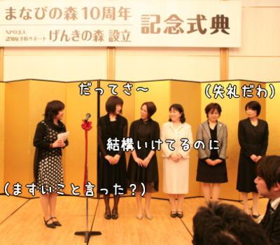 0401スタッフ紹介6