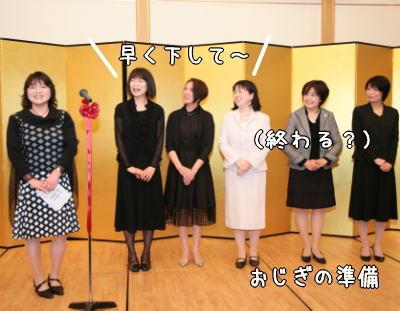 0401スタッフ紹介5