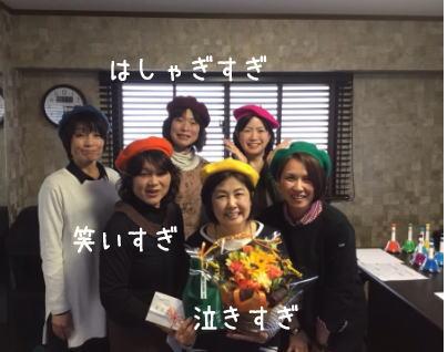 0329しげみちゃん5