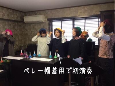 0329しげみちゃん4