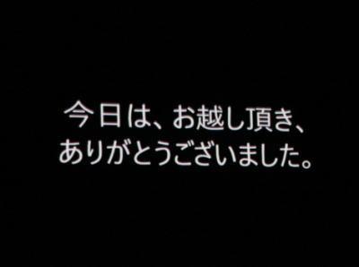 0401heart17