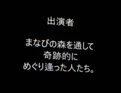 0401heart18